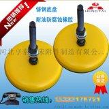 【垫铁】热销包邮机床减震垫铁 承重高档型防震垫铁