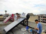 苏州平板太阳能集热器