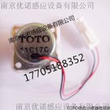 TOTO感应洁具配件 TOTO感应小便器DUE106UA电磁阀厂家直销值得信赖