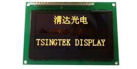 2.7寸OLED带字库屏 黑底黄字