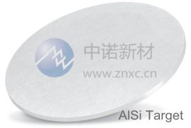 高纯铝硅合金靶材-中诺新材