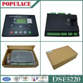 DSE5220发电机组配件控制器