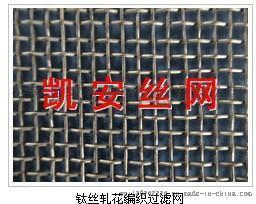 钛丝轧花网、钛丝编织网、钛丝过滤网