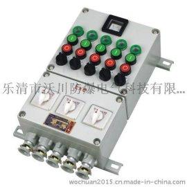 BXK防爆控制箱-温州沃川防爆电气科技有限公司