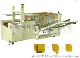 FJ胶带封底(角)机系列 上海阿凡佬FJ-4035 开箱封底机 专业选择