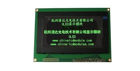 4.7寸智慧串口OLED