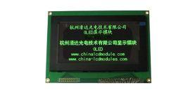 4.7寸智能串口OLED 外形兼容240128液晶