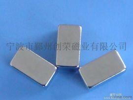 D24.5*5供应强力磁 高磁 强磁 钕铁硼