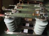 供应高压隔离开关GN19-10,10C/400,630,1250型户内高压隔离开关