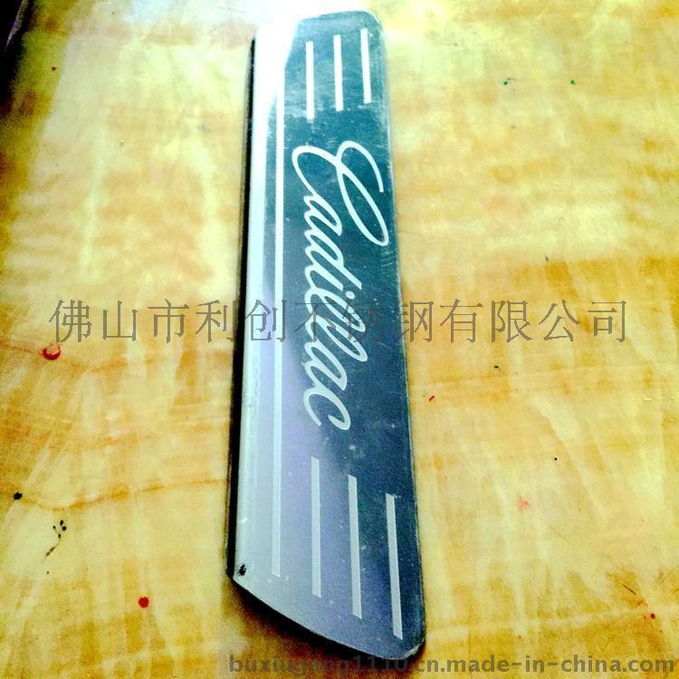 加工工艺不锈钢表面化学蚀刻 不锈钢表面蚀刻加工厂家
