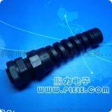 鵬力PG7耐扭防水接頭 PG9長尾式電纜固定頭