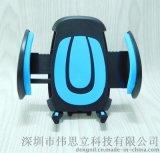 汽車出風口支架 360度旋轉車載手機支架 通用型支架 自動鎖支架