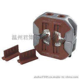 供应GHFC-1四芯穿刺连接器 四芯穿刺线夹 四芯电缆分支器