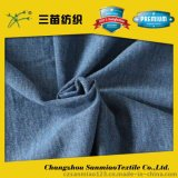 廠家直銷2015年秋冬淺藍大毛圈針織牛仔