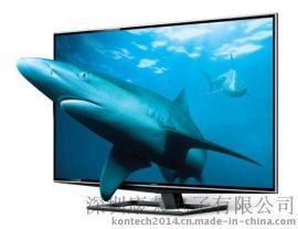 Kontech 裸眼3D電視