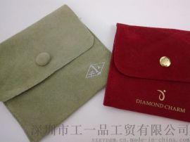 厂家特供 高档鹿皮首饰袋 礼品袋 零钱袋 多款式 多颜色