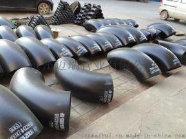 碳钢三通,无缝三通,焊接三通,斜三通,45度斜三通_沧州迈瑞碳钢三通