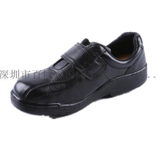 臺灣KS凱欣特舒鞋休閒款安全鞋