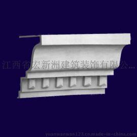南昌GRC线条(宏新洲)