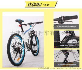 KOLUSSI21速铝合金山地自行车 双碟刹26寸变速自行车迷你款男女