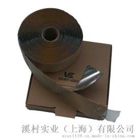 丁基膠帶 鋁箔丁基膠帶