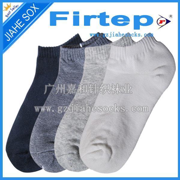 纯棉静色男运动袜 毛圈底运动袜 加厚船袜