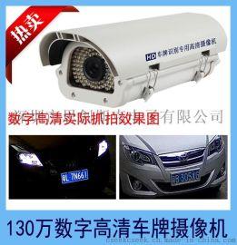 高清车牌识别摄像机 停车场系统 免刷卡车牌自动识别智能收费系统
