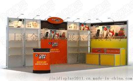 上海便携展位DIY展台