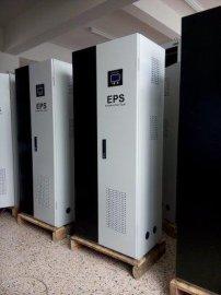 应急电源、应急电源柜、EPS电源