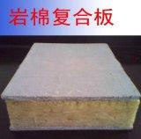 巖棉板網格布復合板生產報價