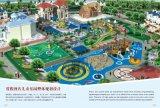 度假酒店兒童樂園整體規劃設計,重慶最專業的兒童樂園設計公司