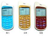 餐饮收银软件——赢通i7餐饮版高效实现微信电话订餐