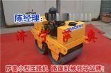 壓草坪專用壓路機  標準配件的雙輪壓路機