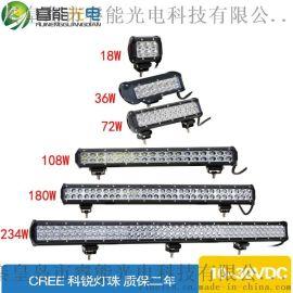 汽车LED长条灯 中网灯 长条射灯 越野车长条灯 754W