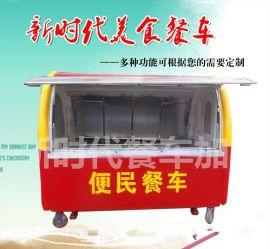 厂家直销手推多功能美食餐车移动售货车流动快餐车