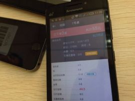 东莞微信网站制作 微信平台开发