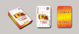 长沙广告扑克牌定制 高清印刷 免费设计
