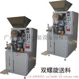 纳米二氧化钛包装机,二氧化钛粉体脱气真空包装