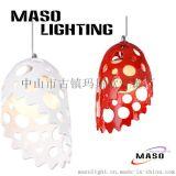 瑪斯歐家居燈飾專業樹脂生產鵝蛋玻璃紅色圓孔鏤空工藝LED吊燈E27光源MS-P1012餐廳吊燈