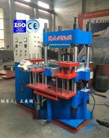 锦九洲200T自动移翻板平板硫化机  翻板45°全自动硫化机