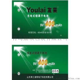 电子电路板耐高温抗老化标签