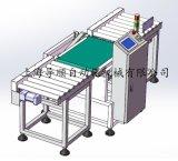 智慧型大量程自動重量稱重機、檢測設備