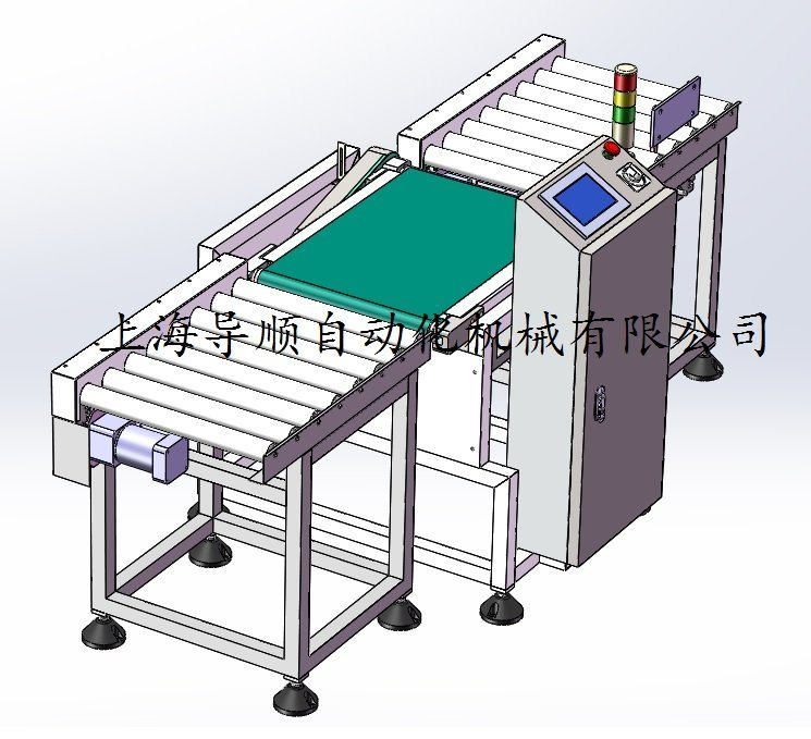 智能型大量程自动重量称重机、检测设备