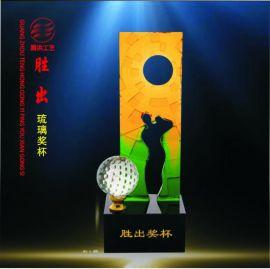 高尔夫球奖杯 高尔夫球俱乐部琉璃奖杯刻字定制