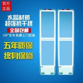 河南郑州水晶亚克力材质声磁防盗器 服装店防盗门禁系统 兼容性好 可上门安装