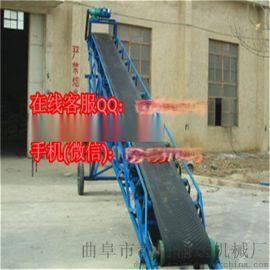 移动式液压升降输送机 槽型圆管支架皮带机