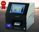 FM8200 智能条码机/windows系统条码打印机梵码