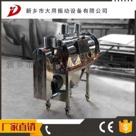 PVC树脂粉专用气流筛 新乡大用振动筛厂家直销