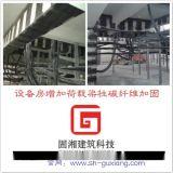 徐州柱子碳纤维加固公司