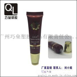 D22眼霜软管15ML化妆品软管包材